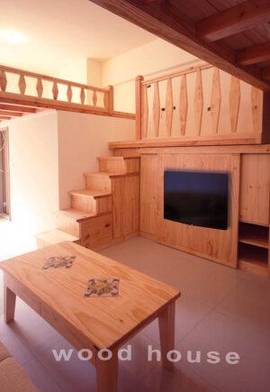 原木收納樓梯暨夾層05