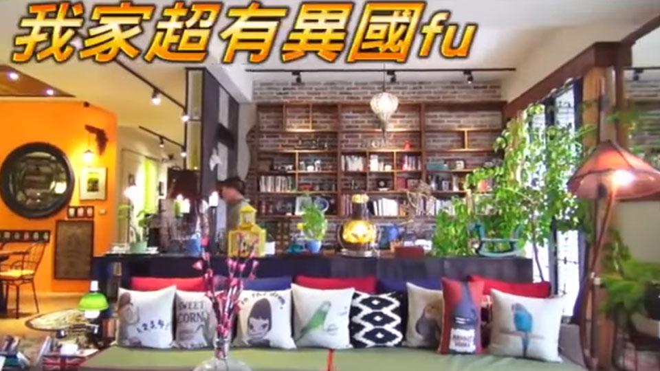 動新聞-自然健康環保舒適宅