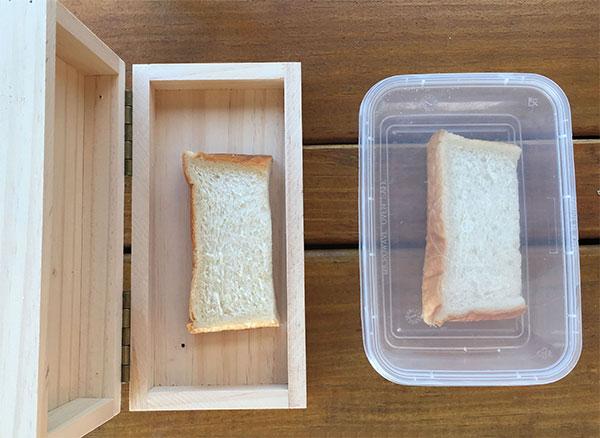 Toast01